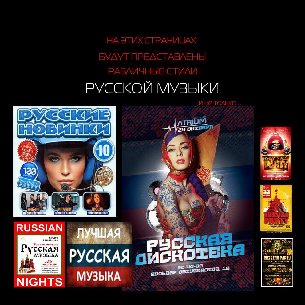 Russian-Music-@