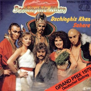 Album_cover_-_Dschinghis_Khan_-_Dschinghis_Khan